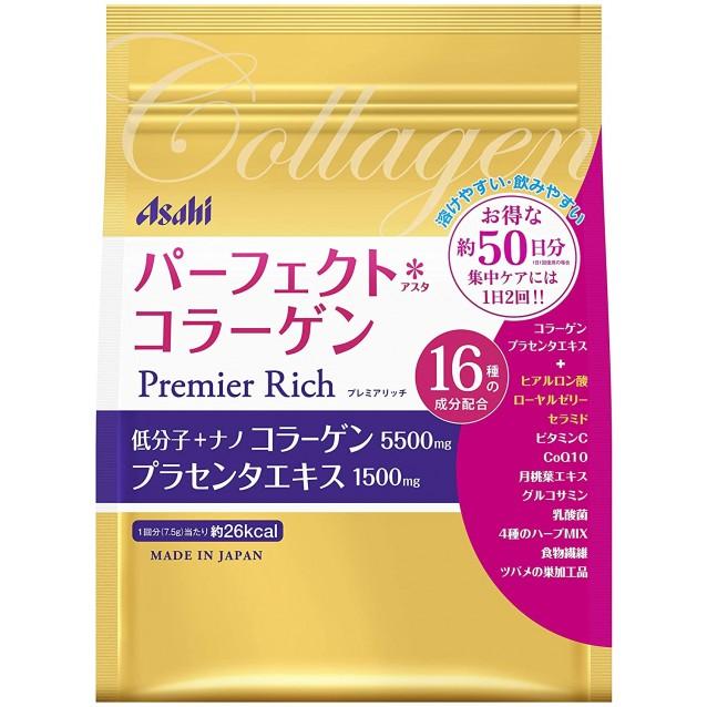 Коллаген с гилауроновой кислотой Asahi Premium Rich